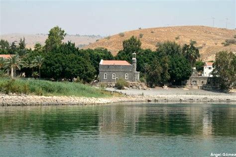 Lago Tiberiades – Iglesia de San Pedro   Israel ...