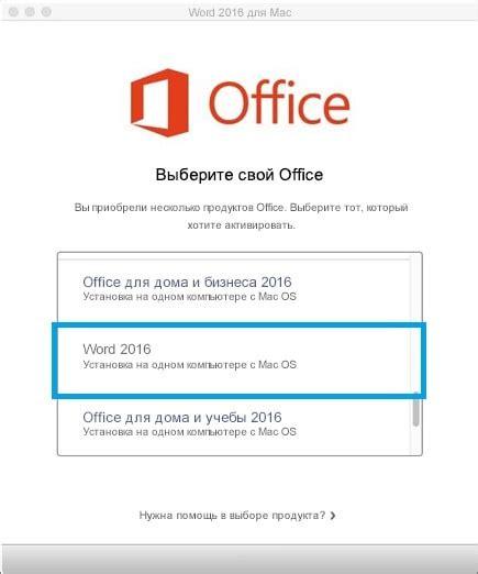Language Pack For Microsoft Office 2016 For Mac   priorityan