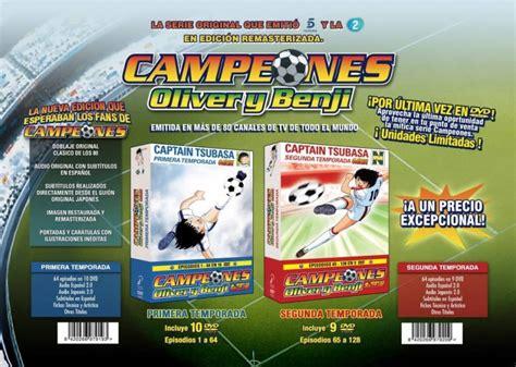 Lanzamientos  Selecta Visión : Enero 2014