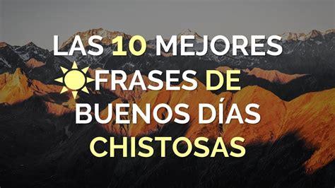 Las 10 Mejores Frases de Buenos Días Chistosas - YouTube