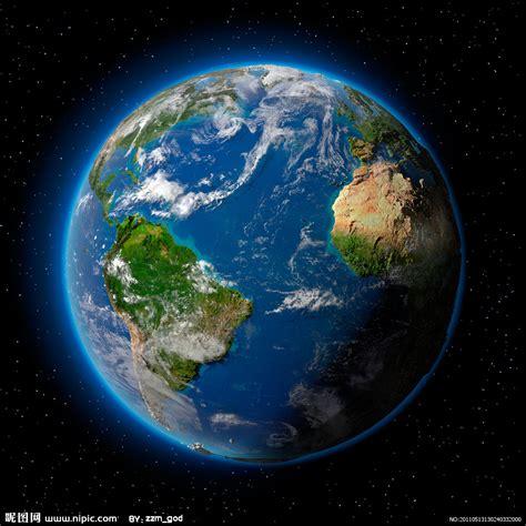 Las 25 estructuras Geológicas más bellas del Planeta ...