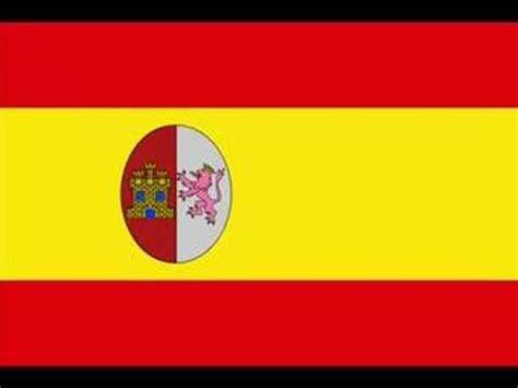 Las banderas de España   YouTube