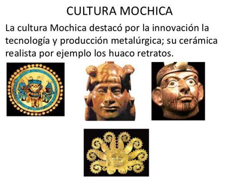 LAS CULTURAS MAS IMPORTANTES DEL PERÚ