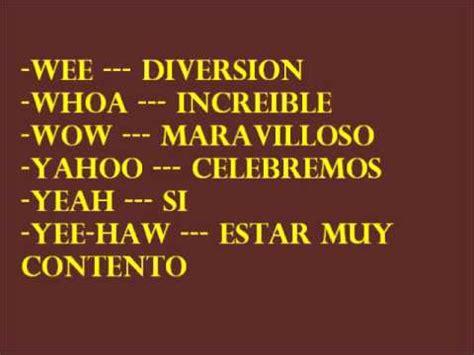 LAS INTERJECCIONES EN INGLES     CLASES DE INGLES BASICO ...