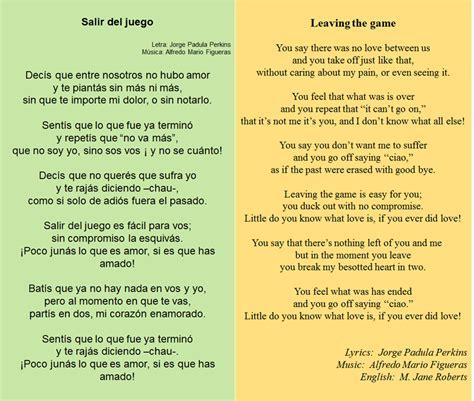 Las letras que escribí: Cuando el tango se lee en inglés ...
