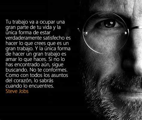 Las mejores frases de Steve Jobs, biografía y curiosidades ...