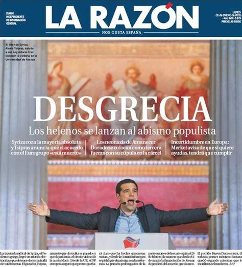 Las portadas de la victoria de Syriza en Grecia