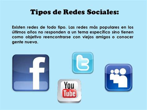 Las redes sociales   III Congreso Juvenil   2012