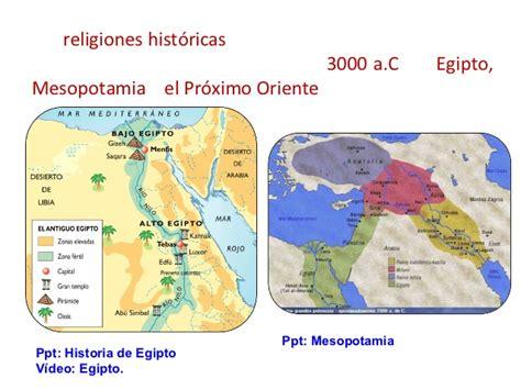 Las religiones históricas de la Edad Antigua