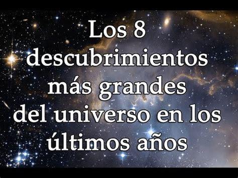 Las últimas noticias y descubrimientos del universo  Pa ...