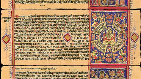 Las Upanishads, libros sagrados del Hinduismo - Universo Hindu