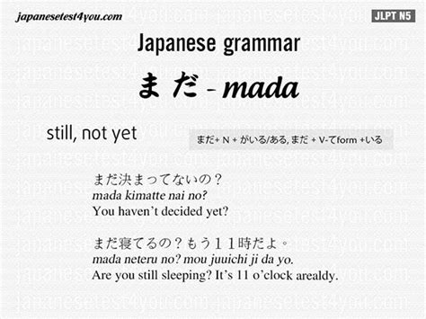 Learn Japanese N5 Grammar – Japanesetest4you.com