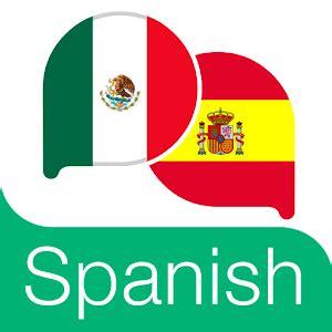 Learn Spanish   Español   Android Apps on Google Play