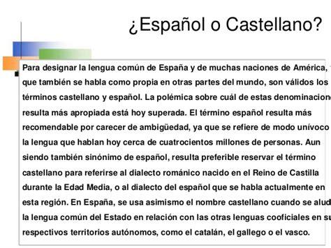 Lengua castellana, origen y evolución