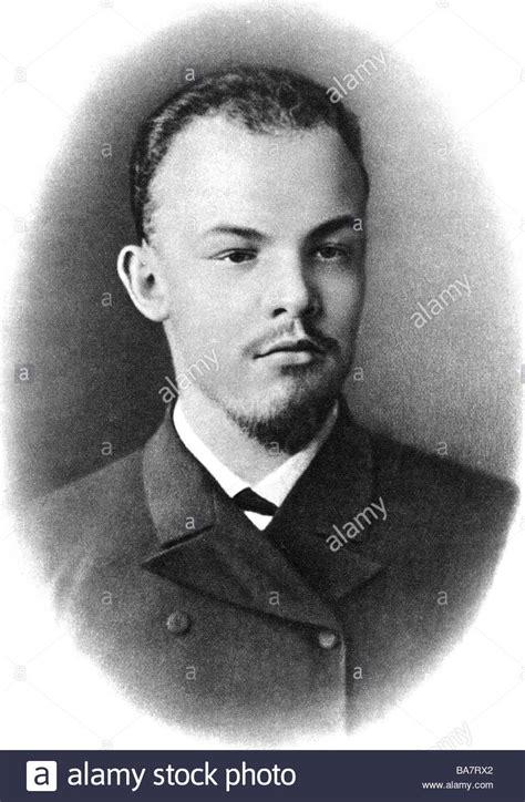 Lenin (Vladimir Ilyich Ulyanov), 22.4.1870 - 21.1.1924 ...
