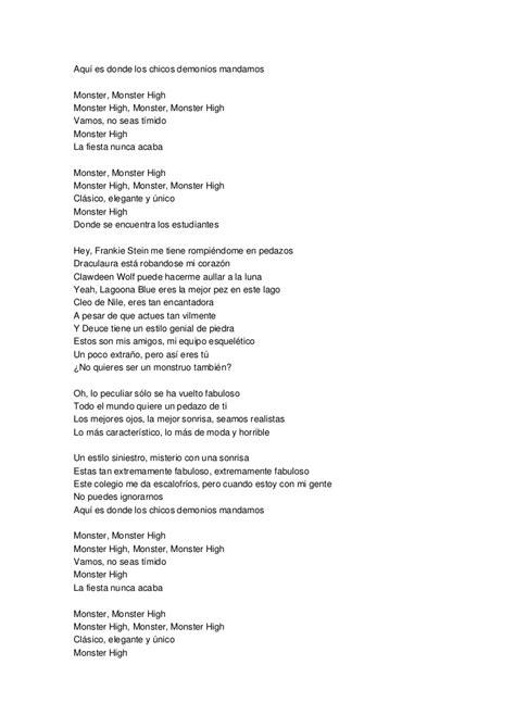 Letra cancion monster high español e ingles