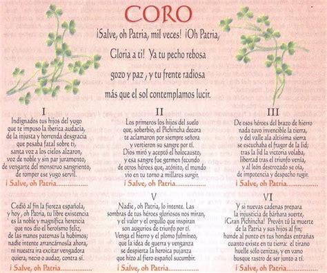 Letra Completa Himno Nacional Ecuador Completo | himno ...