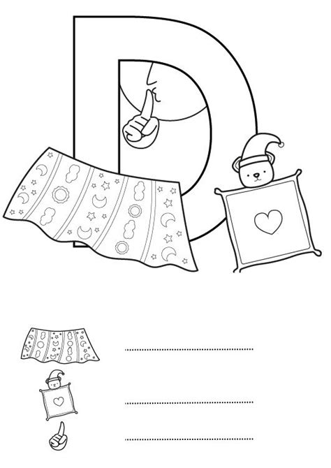 Letra D: dibujo para colorear e imprimir