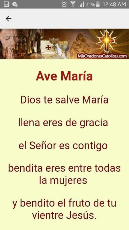Letra De La Oracion Ave Maria En Ingles All About Exhaust