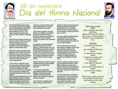 Letra del himno nacional de venezuela - Imagui