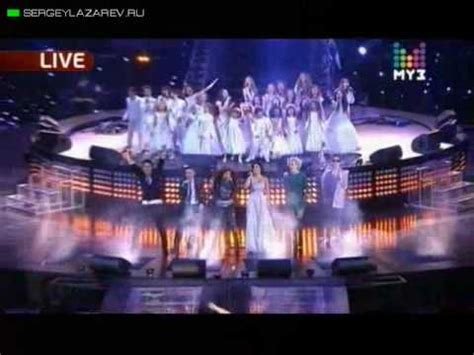 Letra Earth Song Sergey Lazarev De Cancion
