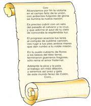 Letra Himno Nacional De Panama Pictures to Pin on ...