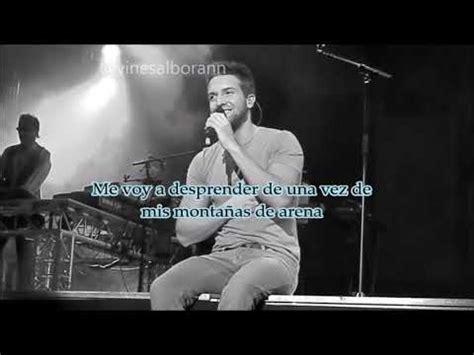 LETRA Prometo Pablo Alborán   YouTube
