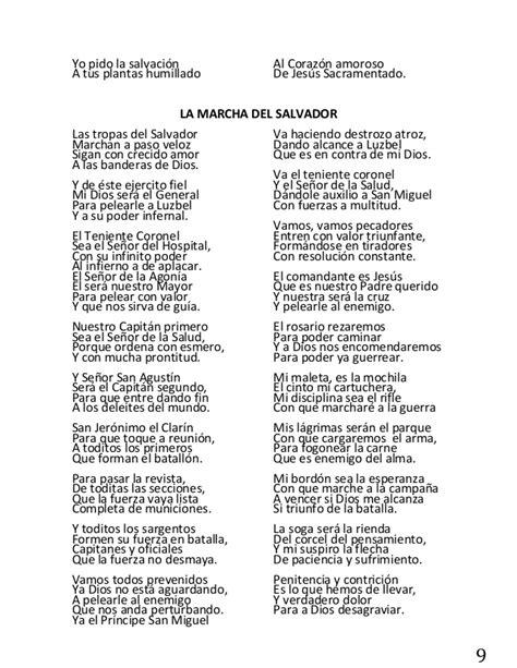 Letra Y Acordes De Canciones De La Guadalupana | novena a ...