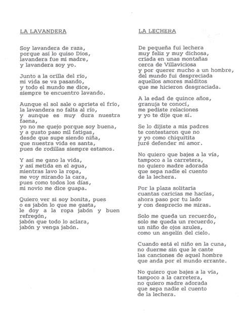 Letras de Canciones populares Recogidas en Encinas de Esgueva