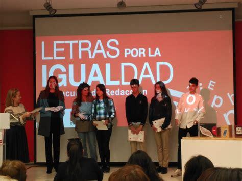 Letras por la igualdad | Colegio Nuestra Señora del Carmen