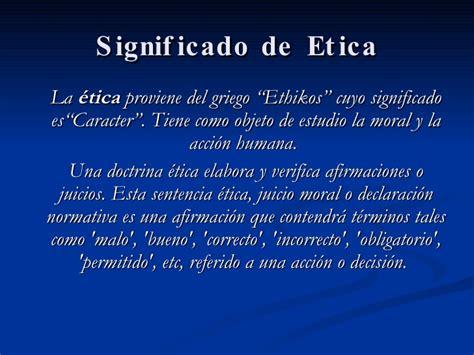 Ley Etica Gubernamental