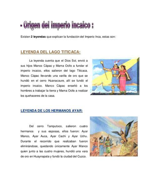 Leyendas del imperio incaico