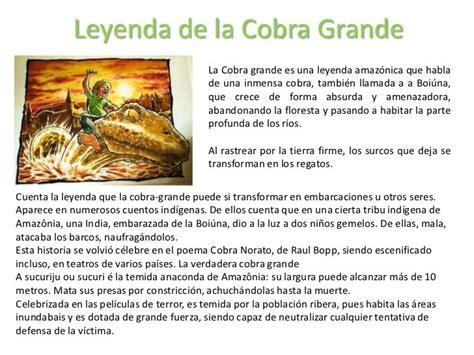 leyendas para niños escritas - Buscar con Google | CUENTOS ...
