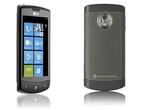 LG Optimus: Características del LG Optimus 7