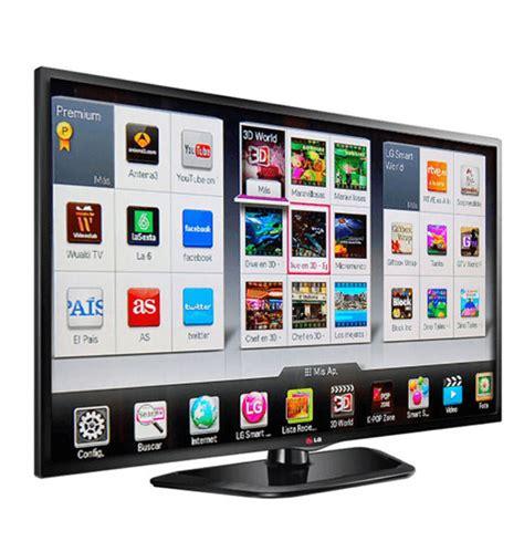 LG Smart TV - Video & TV Cast