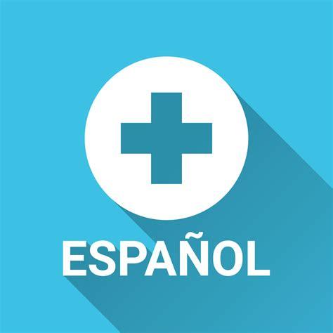 LGBTQ Health Espanol - LGBT Center OC