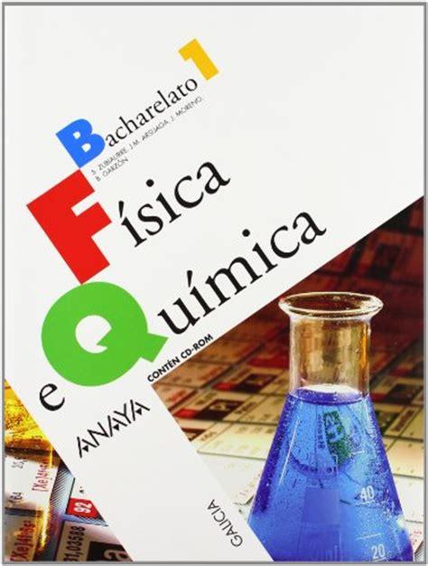 Libro de texto Física e Química 1º Bacharelato, Anaya 2008 ...