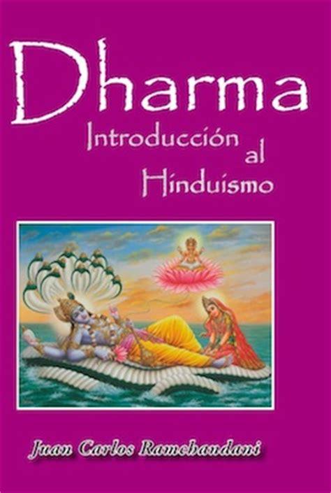 Libro: Dharma, Introducción al hinduismo | Yoga en Red