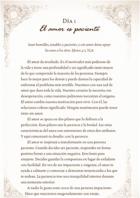 LIBRO EL DESAFÍO DEL AMOR (DEL VIDEO A PRUEBA DE FUEGO ...
