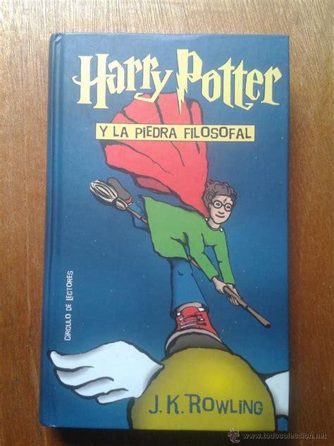 libro harry potter y la piedra filosofal de j k rowling ...