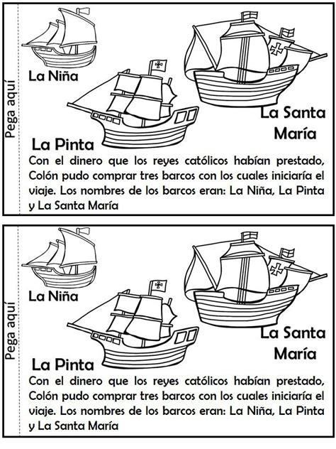 Libro interactivo Descubrimiento de América Cristobal ...