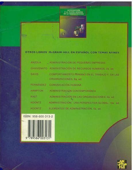 Libro, Introducción A La Teoría General De La ...