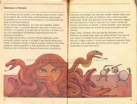 Libros de Primaria de los 80's: Medusa y Perseo (Mi libro ...