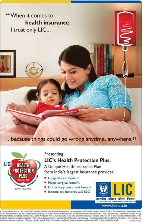 Lic Life Insurance Corporation Health Insurance In | Autos ...