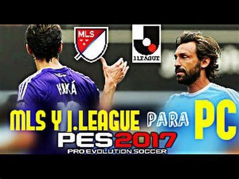 LIGA MLS Y LIGA JAPONESA para PES 2017 - YouTube