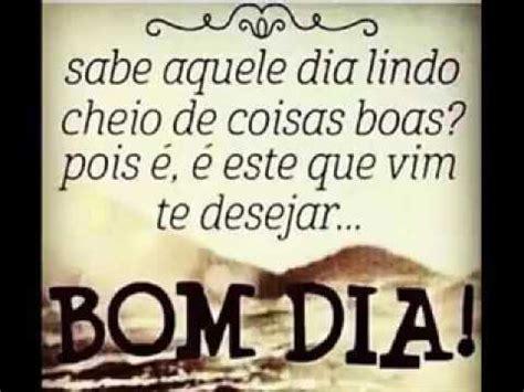 Lindas Frases de Bom dia Curta no Facebook - YouTube