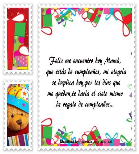 Lindos poemas de cumpleaños para una Mamá | Saludos de ...