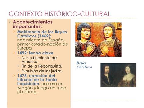 Lírica Popular siglo XV. Romancero