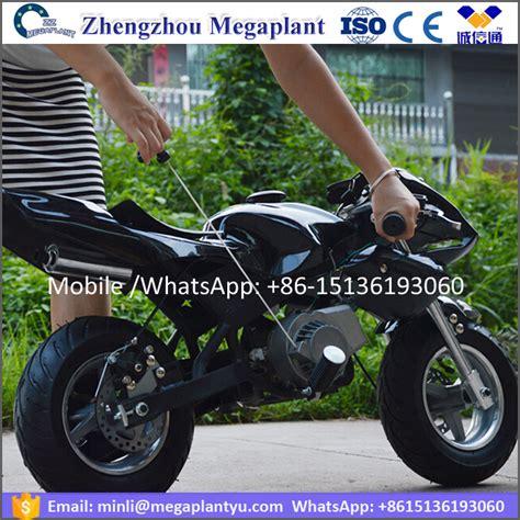 List Manufacturers of Mini Chopper 50cc Engine, Buy Mini ...