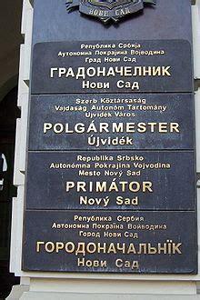 List of mayors of Novi Sad   Wikipedia